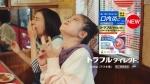 今田美桜 第一三共ヘルスケア トラフルダイレクトa「焼肉デート」篇 0015