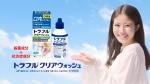 今田美桜 第一三共ヘルスケア トラフルダイレクトa「焼肉デート」篇 0017