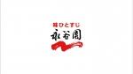 片岡京子 永谷園 松茸の味お吸いもの「お昼のごちそう」篇 0001