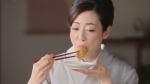 片岡京子 永谷園 松茸の味お吸いもの「お昼のごちそう」篇 00111