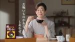 片岡京子 永谷園 松茸の味お吸いもの「お昼のごちそう」篇 0016