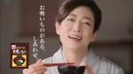 片岡京子 永谷園 松茸の味お吸いもの「お昼のごちそう」篇 0017