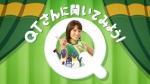 川口春奈 TQモバイル 「QTさん 家族みんなでペンギン」篇 0008