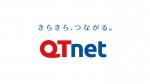 川口春奈 QTモバイル 「QTさん のりかえカエル」篇 0001