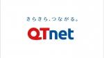 川口春奈 QTmobile 「QTさん そのまんまタヌキ」篇 0001