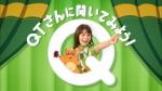川口春奈 QTmobile 「QTさん そのまんまタヌキ」篇 0005