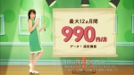 川口春奈 QTmobile 「QTさん そのまんまタヌキ」篇 0015