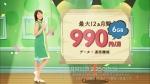 川口春奈 QTmobile 「QTさん そのまんまタヌキ」篇 0017