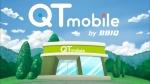 川口春奈 QTmobile 「QTさん そのまんまタヌキ」篇 0018