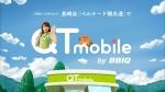 川口春奈 QTmobile 「QTさん そのまんまタヌキ」篇 0019