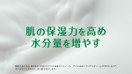 kimura_mitsuki_aloe_chikara_021.jpg