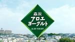 kimura_mitsuki_aloe_chikara_024.jpg