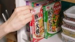 小池栄子 味の素 Cook Do きょうの大皿 「豚バラ大根 10分マジック」篇 0002