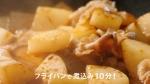 小池栄子 味の素 Cook Do きょうの大皿 「豚バラ大根 10分マジック」篇 0005