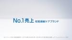 小池栄子 gsk シュミテクト「小池栄子さんは語る・歯周病ケア」 篇 0014