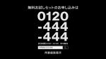小澤真利奈 ドモホルンリンクル「ポストに届く」篇 0021