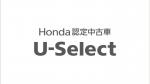 松尾悠花 ホンダ U-select 0007