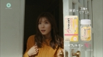 松岡茉優 ビオフェルミン ビオフェルミンVC 「 腸活でなりたい私に」篇 0011