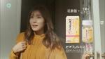 松岡茉優 ビオフェルミン ビオフェルミンVC 「 腸活でなりたい私に」篇 0012