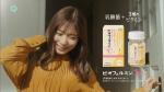 松岡茉優 ビオフェルミン ビオフェルミンVC 「 腸活でなりたい私に」篇 0013