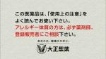 matsushimananako_psg_okashi_019.jpg