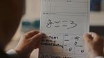 桃月なしこ サカイ引越センター「第1話 まごころパンダ、登場」篇 0011