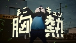 桃月なしこ サカイ引越センター「第1話 まごころパンダ、登場」篇 0021