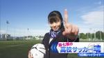 森七菜の高校サッカー魂 2020年01月02日 0001