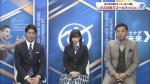 森七菜の高校サッカー魂 2020年01月02日 0016