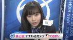 森七菜の高校サッカー魂 2020年01月02日 0017