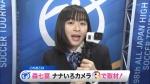 森七菜の高校サッカー魂 2020年01月02日 0018
