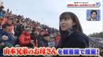 森七菜の高校サッカー魂 2020年01月02日 0021