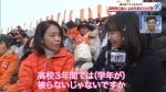 森七菜の高校サッカー魂 2020年01月02日 0022