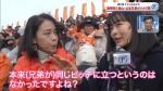 森七菜の高校サッカー魂 2020年01月02日 0023