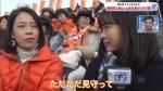 森七菜の高校サッカー魂 2020年01月02日 0024