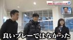 森七菜の高校サッカー魂 2020年01月02日 0025