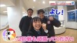 森七菜の高校サッカー魂 2020年01月02日 0026