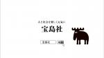 森七菜 宝島社 moz キルティングショルダーバッグ 0009