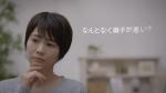 村井美樹 救心製薬 救心カプセルF 「リニューアル」篇 0002