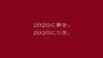 永野芽郁 野村証券 「2020 それぞれの決意」篇 0023