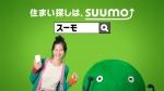 中条あやみ リクルート SUUMO 「アヤミさんの一人暮らししたい」篇 0011