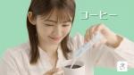岡本玲 小林製薬 イージーファイバー「好きなものと一緒に」篇 0007