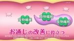 岡本玲 小林製薬 イージーファイバー「好きなものと一緒に」篇 0010