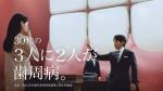 大矢敦子 ライオン システマ 「絶対になってません!」篇 0010