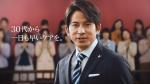 大矢敦子 ライオン システマ 「絶対になってません!」篇 0018