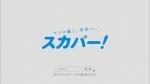 鈴木梨央&小池栄子 スカパー 「すごい歌手・好みが見える」篇 0023