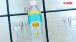 キリン プラズマ乳酸菌 「iMUSE レモンと乳酸菌」 0001
