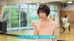 キリン プラズマ乳酸菌 「iMUSE レモンと乳酸菌」 0003