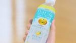キリン プラズマ乳酸菌 「iMUSE レモンと乳酸菌」 0009
