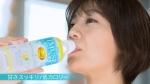 キリン プラズマ乳酸菌 「iMUSE レモンと乳酸菌」 0013